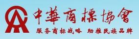 中华商标网